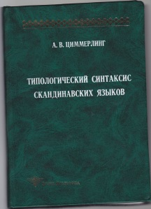 Monograph2002_Cover